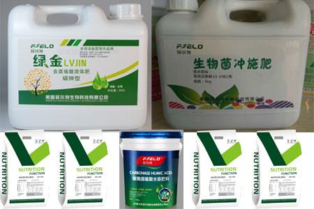 水溶性肥料的优点